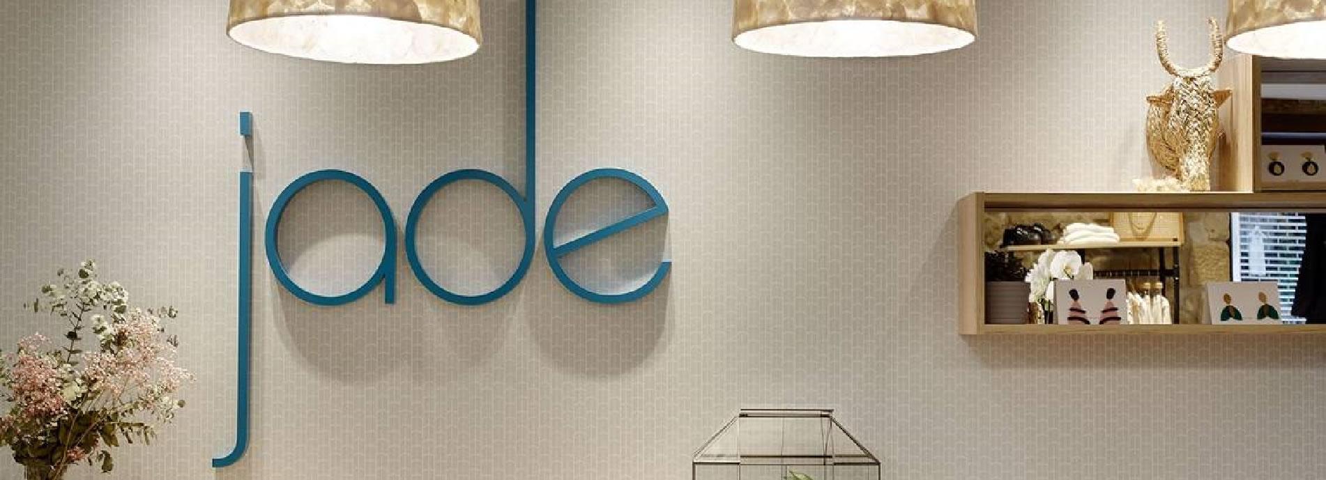 Cianco a collaboré avec le décorateur Iñigo Echave pour produire la décoration de la boutique Jade à Zarautz